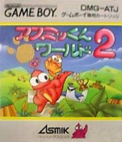 Asmik-kun World 2 per Game Boy