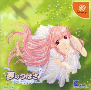Yume no Tsubasa: Fate of Heart per Dreamcast