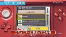 Mario Kart 7 -  Nuovo video di gameplay