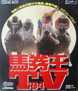 Bakenou Tv 94 per Game Boy