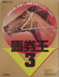 Bakenou V3 per Game Boy