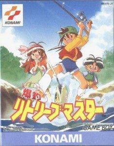 Bakutsu Retrieve Master per Game Boy