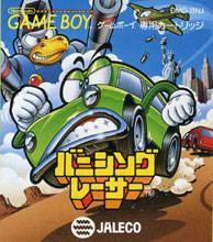 Banishing Racer per Game Boy