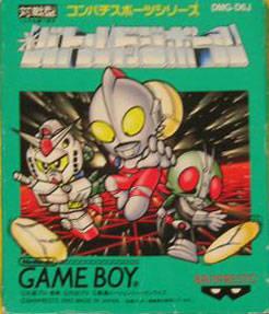 Battle Dodgeball - Tokyu Gekitotsu per Game Boy