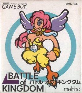 Battle of Kingdom per Game Boy