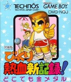 Bikkuri Nekketsu Shin Kiroku! per Game Boy