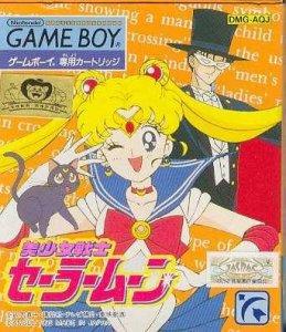Bishoujo Senshi Sailor Moon per Game Boy