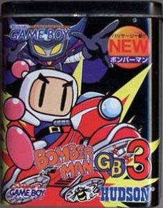 Bomberman GB 3 per Game Boy