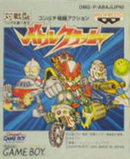 Battle Crusher per Game Boy