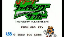 J-League Fighting Soccer: The King of Ace Strikers - Trailer