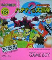 Capcom Quiz: Hatena? No Daibouken per Game Boy