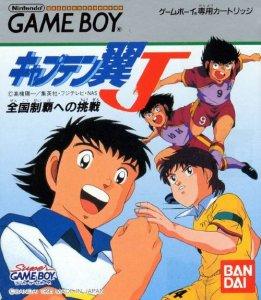 Captain Tsubasa J per Game Boy
