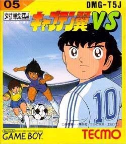 Captain Tsubasa Vs. per Game Boy