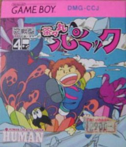 Chacha-maru Panic per Game Boy