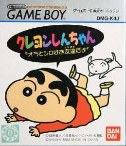 Crayon Shin-Chan: Ora to Shiro ha Otomodachi Dayo per Game Boy