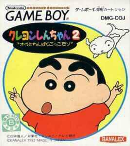 Crayon Shin-Chan 2: Ora to Wanpaku Gokko Dazo per Game Boy