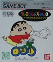 Crayon Shin-Chan 3: Ora no Gokigen Athletic per Game Boy