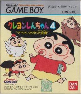 Crayon Shin-Chan 4: Ora no Itazura Dai Henshin per Game Boy