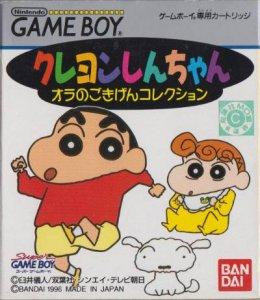 Crayon Shin-Chan: Ora no Gokiken Colleciton per Game Boy