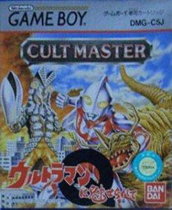Cult Master per Game Boy