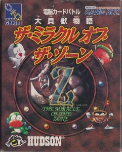 Daikaijyuu Monogatari: Miracle of the Zone per Game Boy