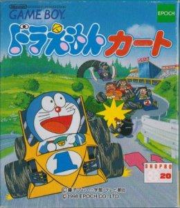Doraemon Kart per Game Boy