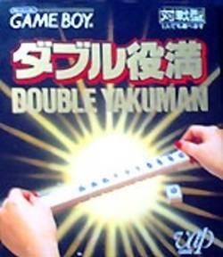 Double Yakuman per Game Boy