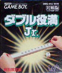 Double Yakuman Jr. per Game Boy