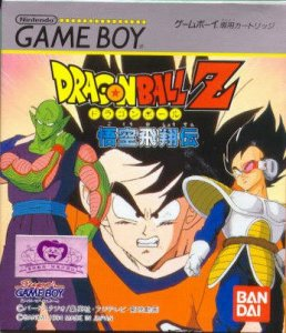 Dragon Ball Z: Goku Hishouden per Game Boy