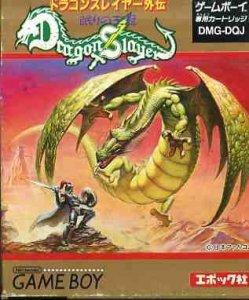Dragon Slayer Gaiden per Game Boy
