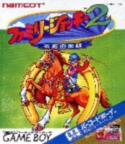 Family Jockey 2 per Game Boy