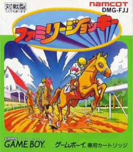 Family Jockey per Game Boy