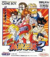 Fatal Fury 2 per Game Boy