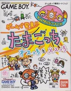 Game de Hakken!! Tamagotchi Osucchi to Mesucchi per Game Boy