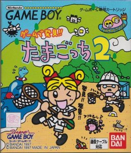 Game de Hakken!! Tamagotchi 2 per Game Boy
