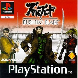 Bushido Blade per PlayStation