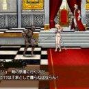 La soluzione di Code of Princess per Nintendo 3DS