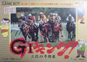 G1 King! 3-Hitsu no Yosouya per Game Boy