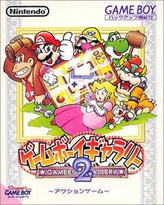 Game Boy Gallery 2 per Game Boy