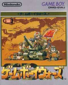 GameBoy Wars per Game Boy