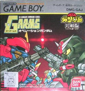 G-Arms: Operation Gundam per Game Boy