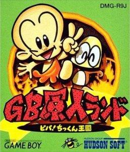 GB Genjin Land: Viva! Chikkun Oukoku per Game Boy