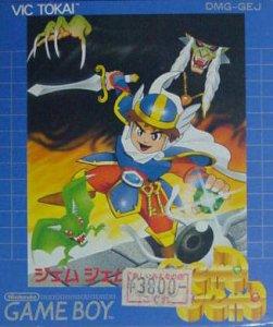 Gem Gem per Game Boy