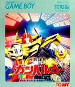 Genki Bakuhatsu Ganbaruga per Game Boy