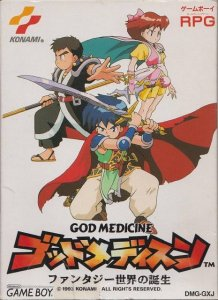 God Medicine per Game Boy