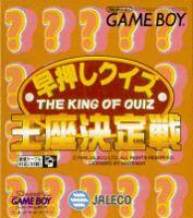 Hayaoshi Quiz: Ouza Ketteisen per Game Boy