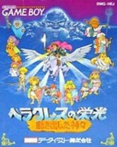 Hercules no Eikou per Game Boy