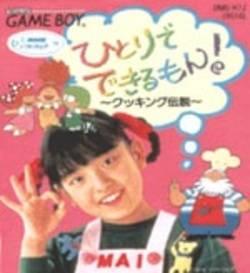 Hitori de Dekirumon! Cooking Densetsu per Game Boy
