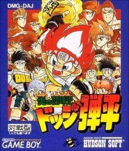 Honoo no Doukyuuji: Dodge Danpei per Game Boy