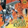 Cyber Knight per PC Engine